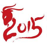 2015 Year of the Goat from http://www.chinahighlights.com/travelguide/chinese-zodiac/goat.asp
